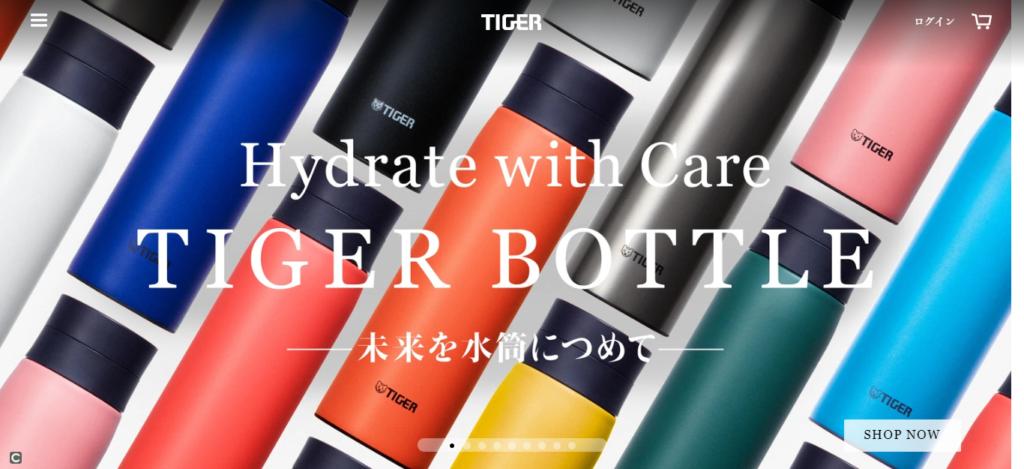 タイガーステンレスボトル