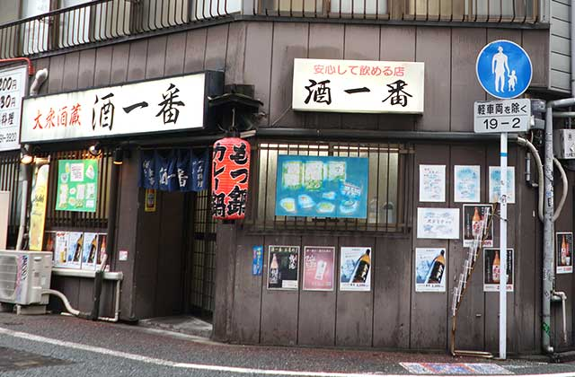 『酒一番』というコスパ最強のお店(福岡 中洲)