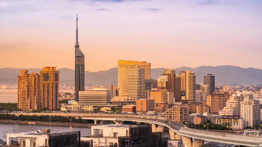 【福岡】在住15年目会社員のガチおススメスポット