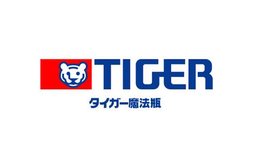 【神性能】タイガー魔法瓶の製品を買って、世界の人々を救う