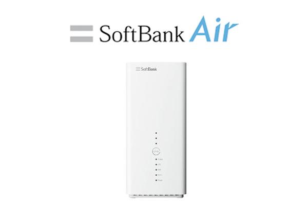 【SoftBank Air】工事不要!コンセントに差すだけでWi-Fiが使える!