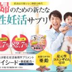 【妊活の悩み】なかなか子どもができないのは男性側の問題?