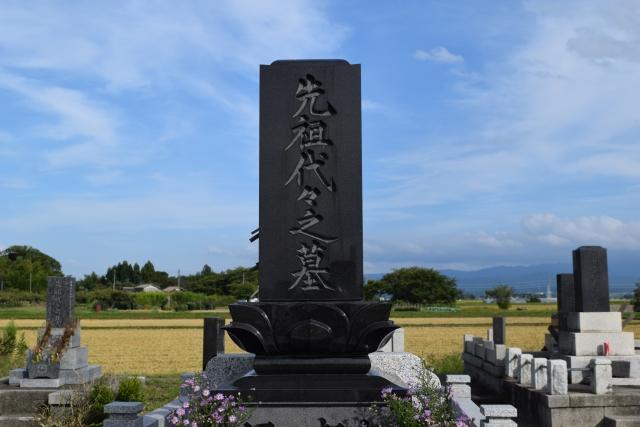 お墓をさがす?そもそもお墓はいらない?日本最大級の霊園・墓地検索サイト『お墓さがし』で解決!